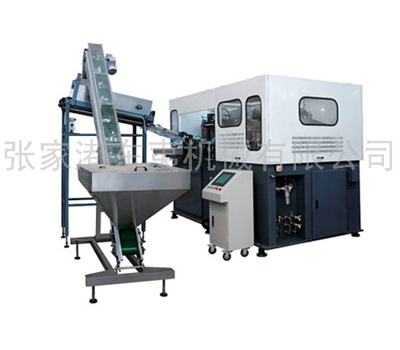 Automatic Linear Blow Molding Machine